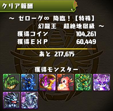 2016-0218-3