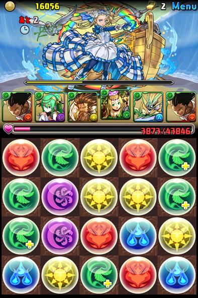 2015-1010-2
