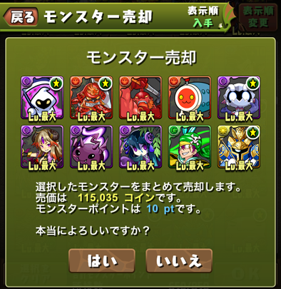 2016-0119-2