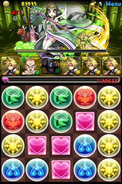 2015-1015-6