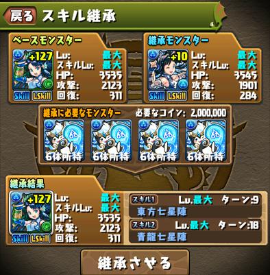 2016-0323-s2