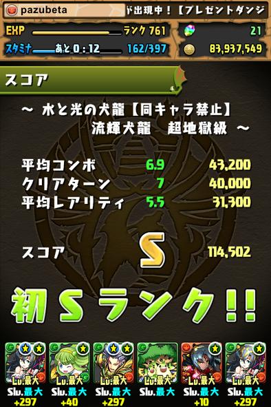 2015-1129-3
