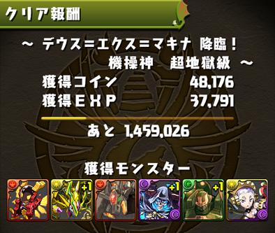 2015-1216-8