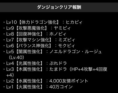 2016-0227-3