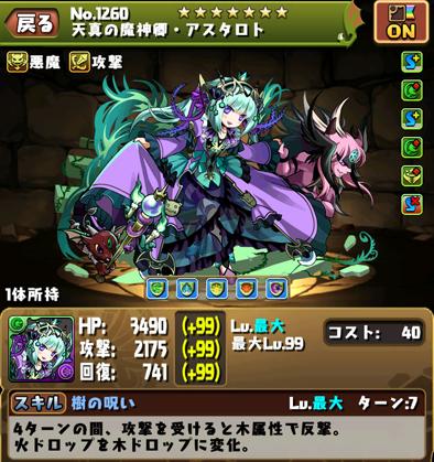 2016-0226-2
