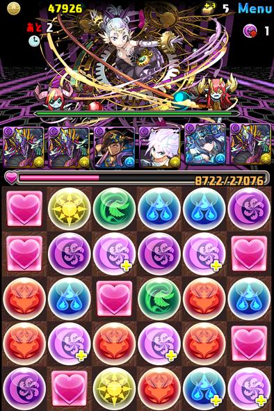 2015-1216-9