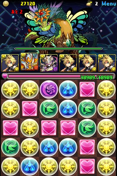 極限ドラゴンラッシュ1-1