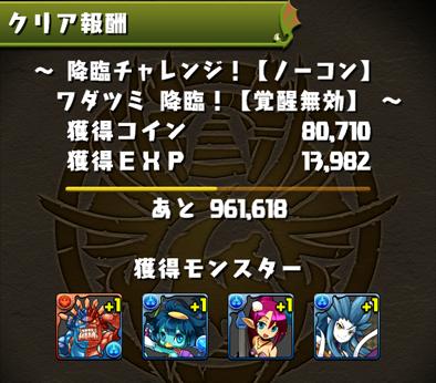 2015-1225-5