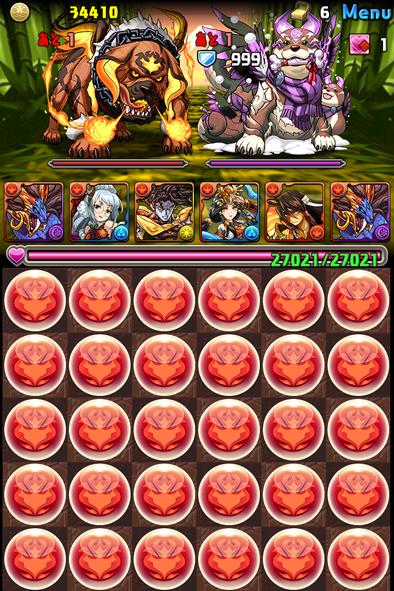 2015-1112-5