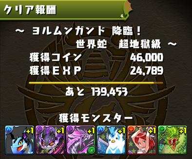 2016-0305-5