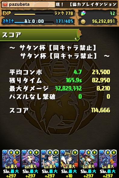 2016-0118+2