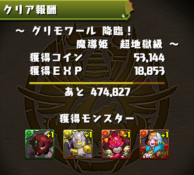 2016-0311-6
