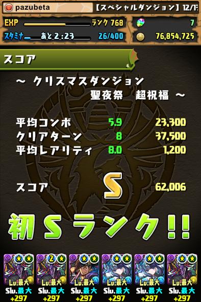 2015-1217-6