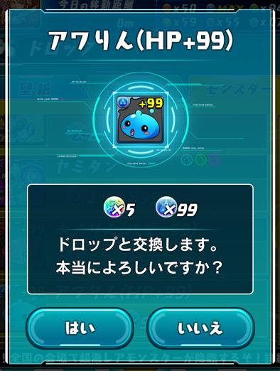 2016-0325+2