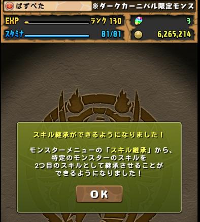 2016-0509-1