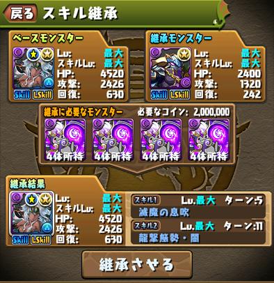 2016-0404-10