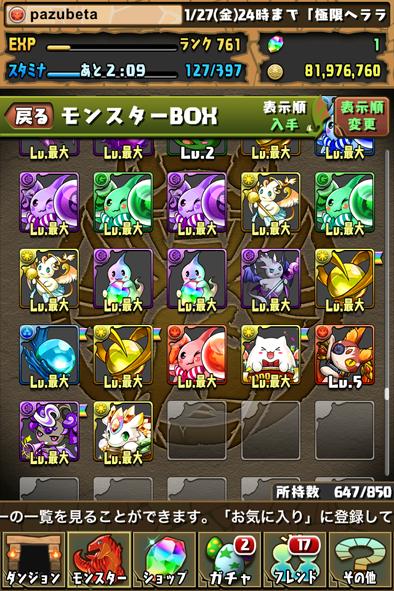 2015-1127-4
