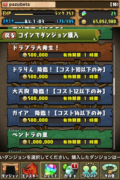 2015-1118-5
