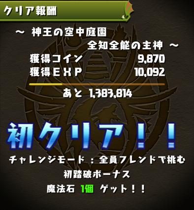 2015-1117-1