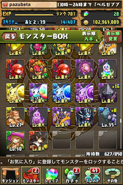 2016-0201-1