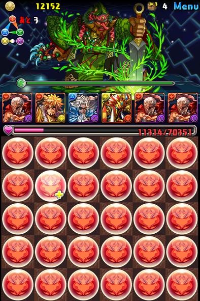 2015-1130-2