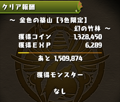 2015-1016-2