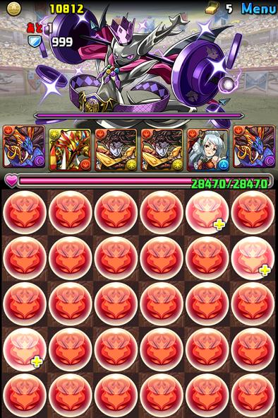 2015-1029-5