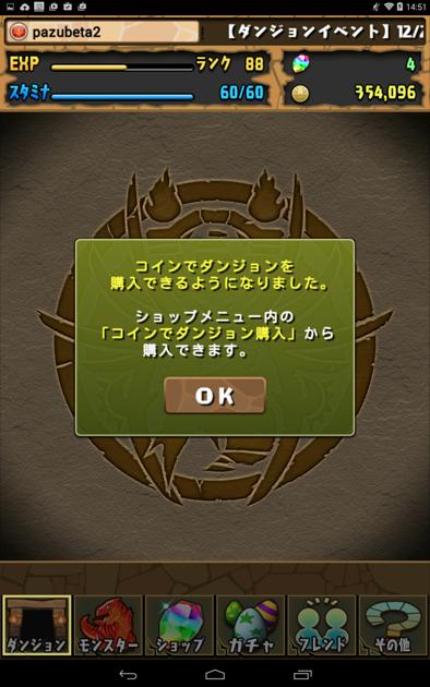 2016-0111-1