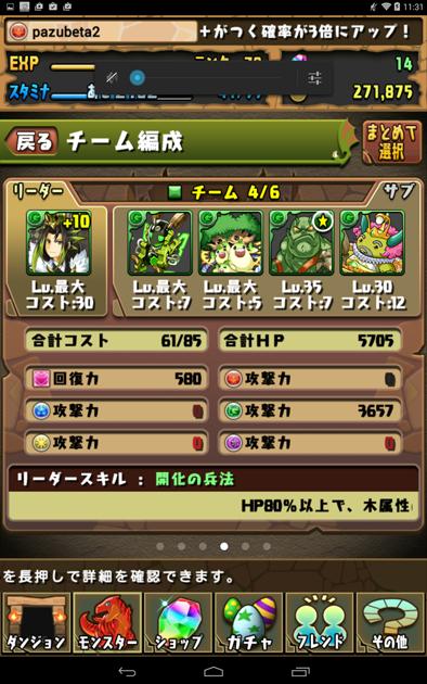 2015-1226-1