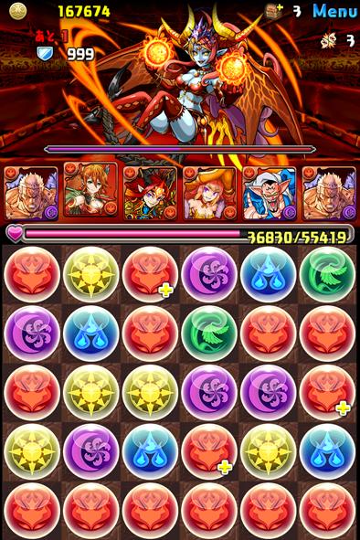 2015-1215-2