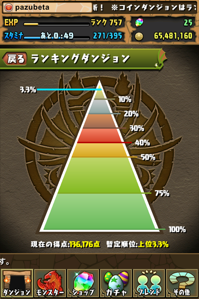 2015-1116-1