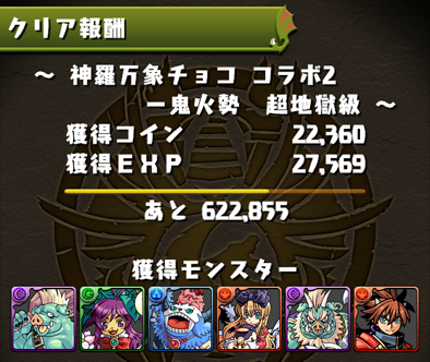 2016-0112-5