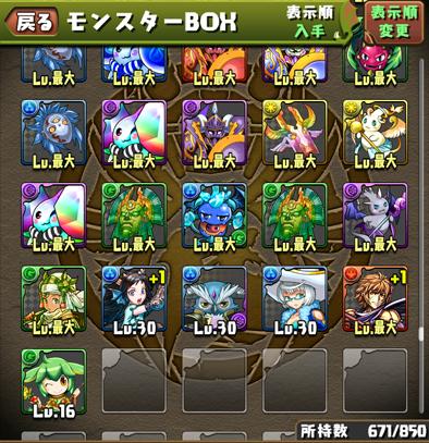 2015-1130-4