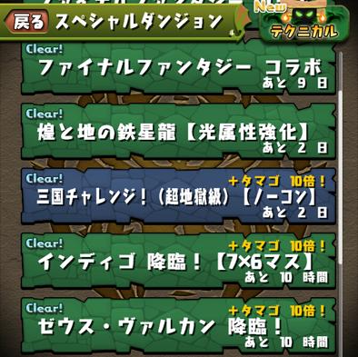 2016-0325+11