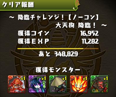 2015-1130-1
