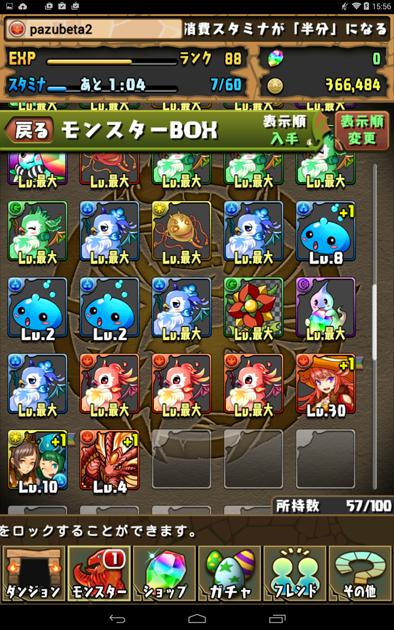2016-0111-3