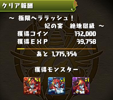 2015-1213-3