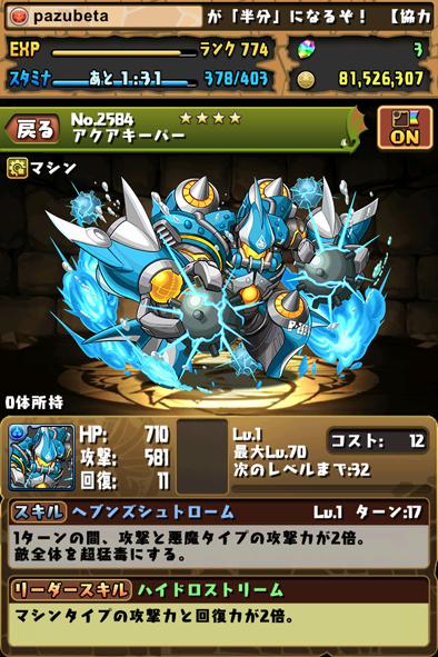 2016-0108-2