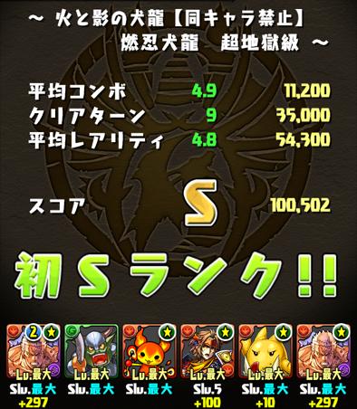 2015-1112-4