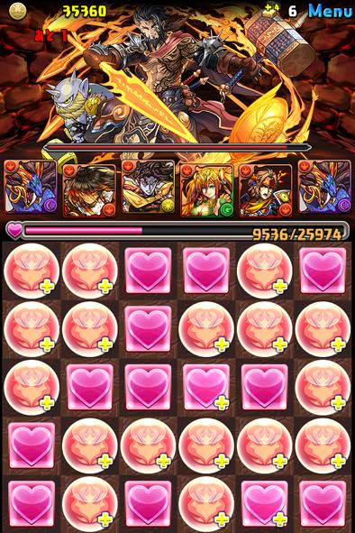 2016-0114-1