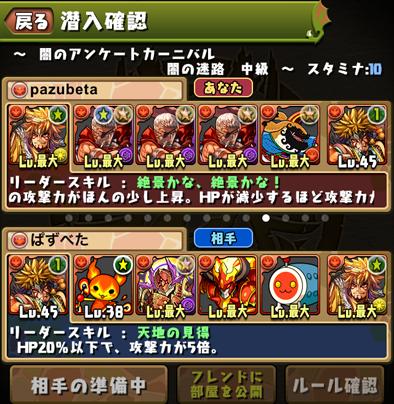 2016-0509-5