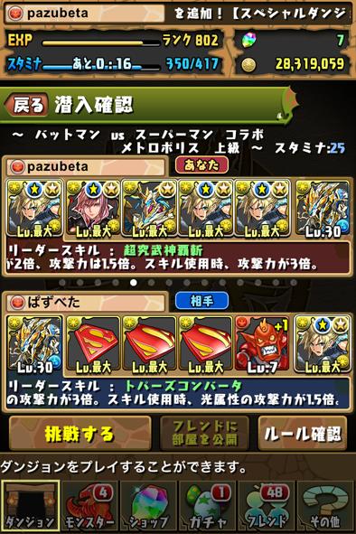 2016-0415-4