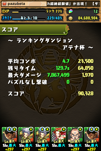 2015-1228-4