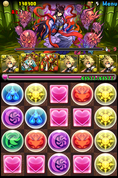 2015-1107-2