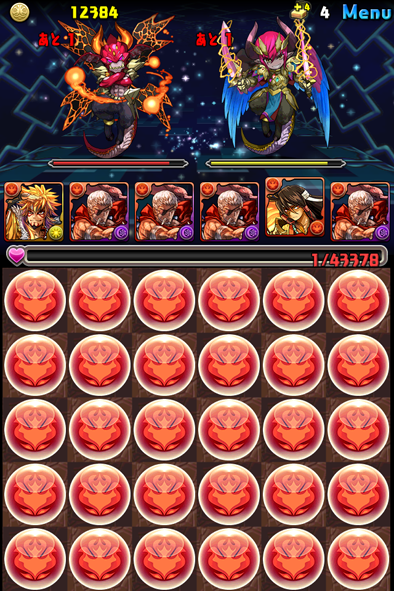 2015-1119-6