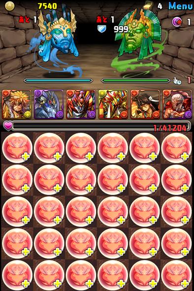 2015-1014-1