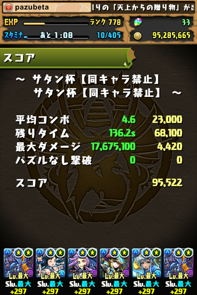 2016-0118+1