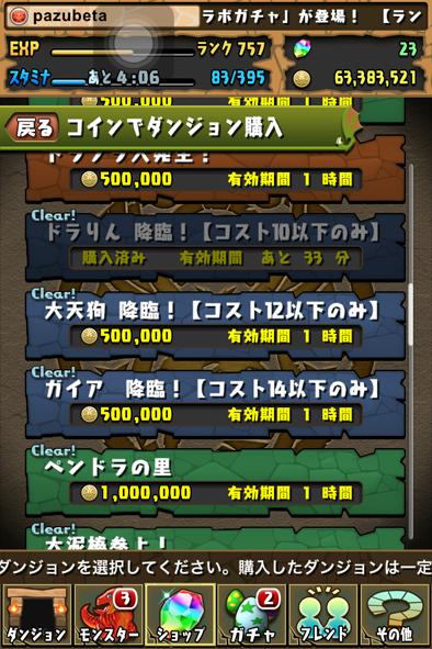 2015-1119-5