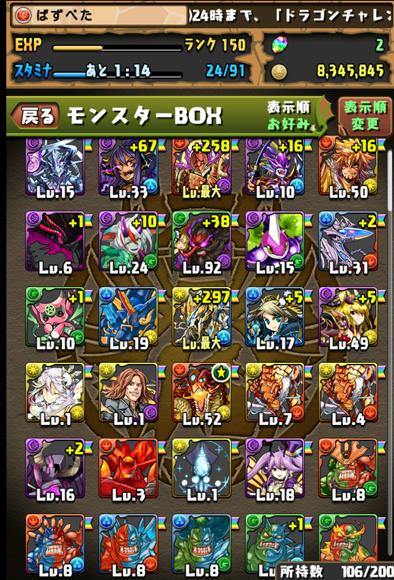 2016-0509-2-A