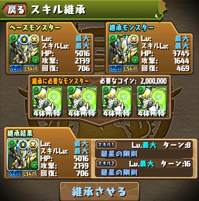 2016-0323-s1
